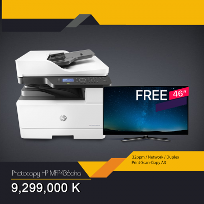 Photocopy hp laser mfp m436nda Free TV Samsung Smart 46""