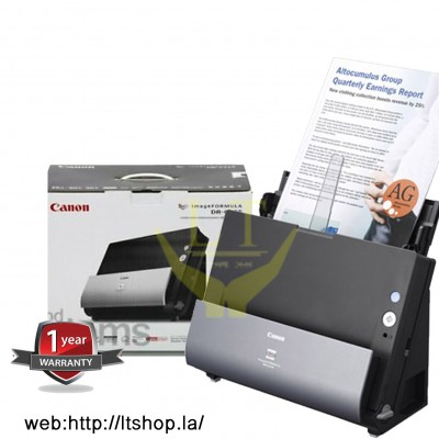 Scanner Canon DR - C225