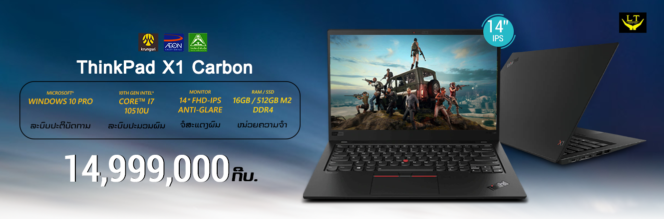 Lenovo Thinkpax X1 carbon